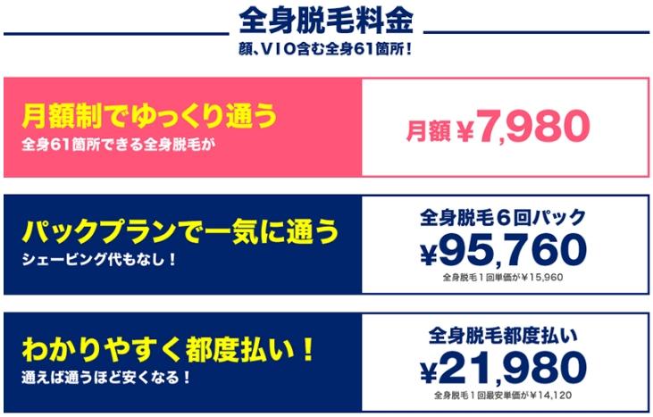 https://arts-center.gr.jp/img/stlassh_jiten08.jpg