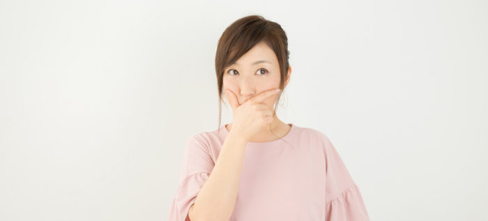 エピレ大辞典!口コミ・料金・効果・割引を調査