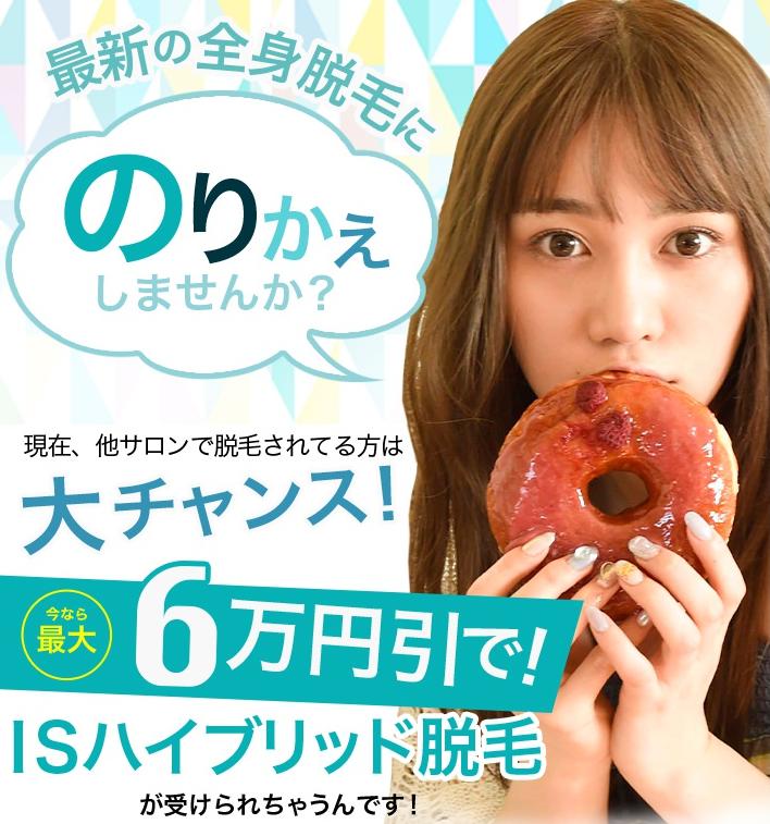 ササラのりかえ割最大6万円オフキャンペーン