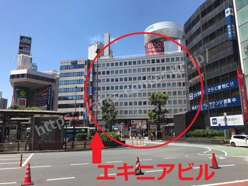 アリシアクリニック横浜院へのアクセス(横浜駅西口前)
