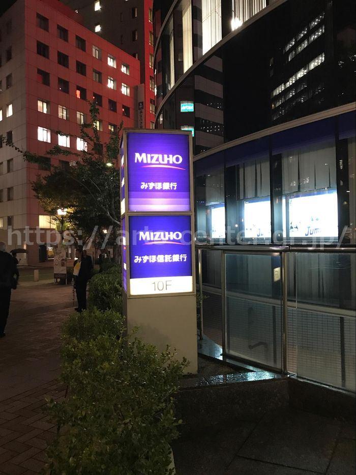 コロリー神戸三宮店への行き方