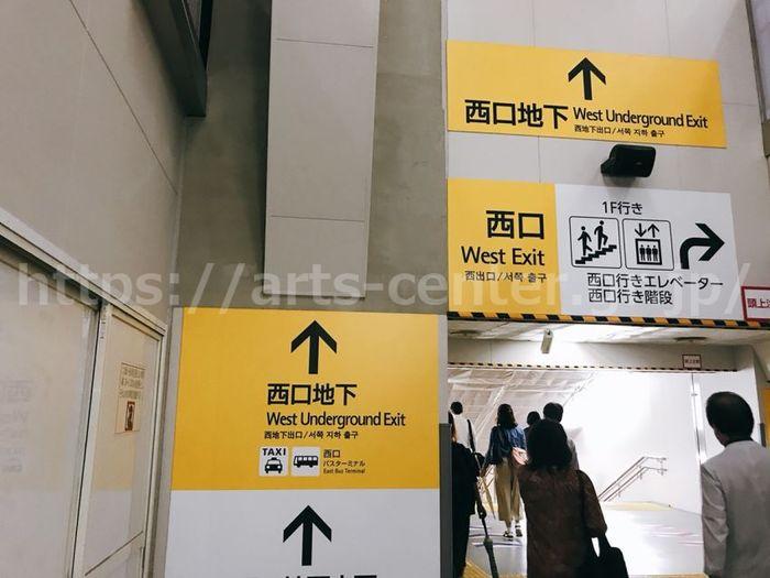 コロリー横浜エキニア店へのアクセス