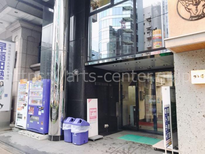 脱毛ラボ横浜店へのアクセス(ビル前)