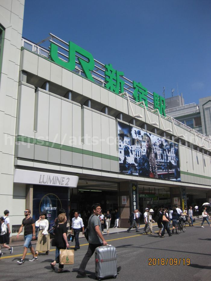 ディオーネ 新宿店への行き方