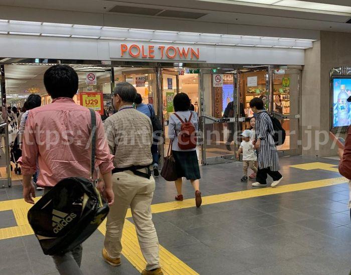 脱毛サロンキレイモ 札幌大通店までの行き方
