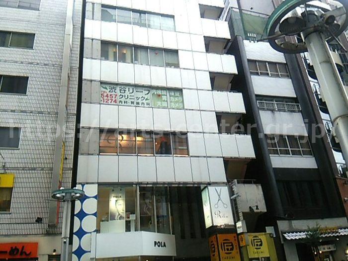 脱毛サロンSASALA 渋谷店までの行き方