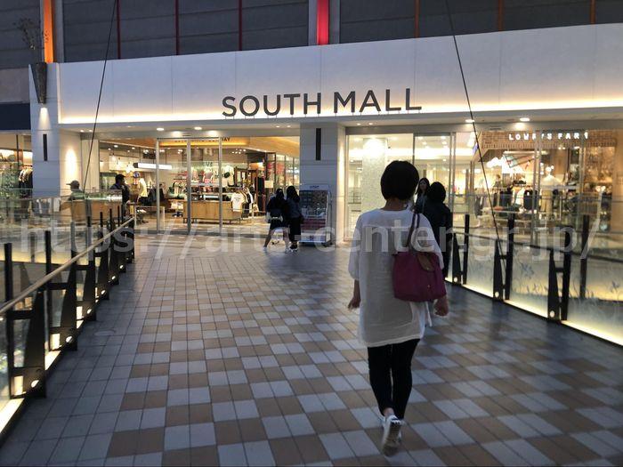 神戸ハーバーランドumie店への行き方