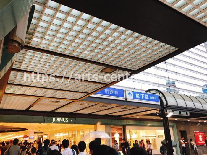 キレイモ横浜駅前店へのアクセス