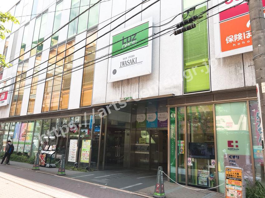 ラココ大森店へのアクセス