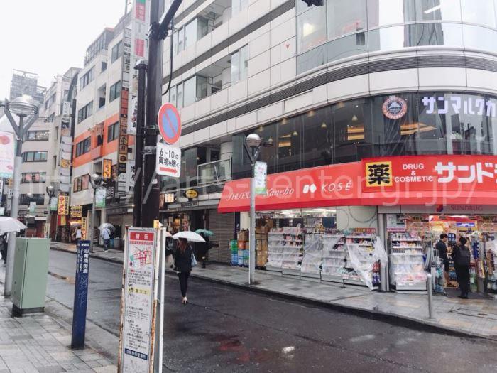 ピカリ新宿西口本店へのアクセス