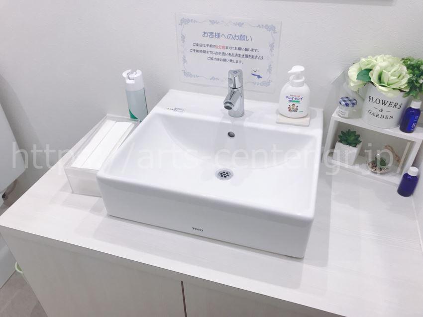 ピカリ新宿西口本店のお手洗い