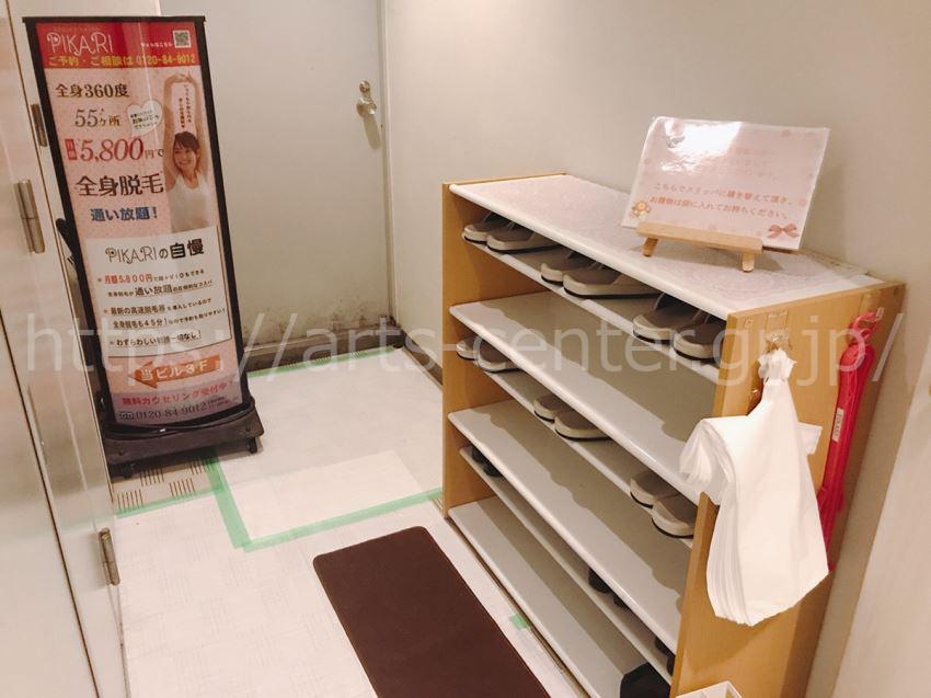 ピカリ新宿西口本店の靴を履き替える場所