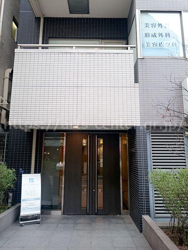 新宿ラクル美容外科クリニック新宿院の外観