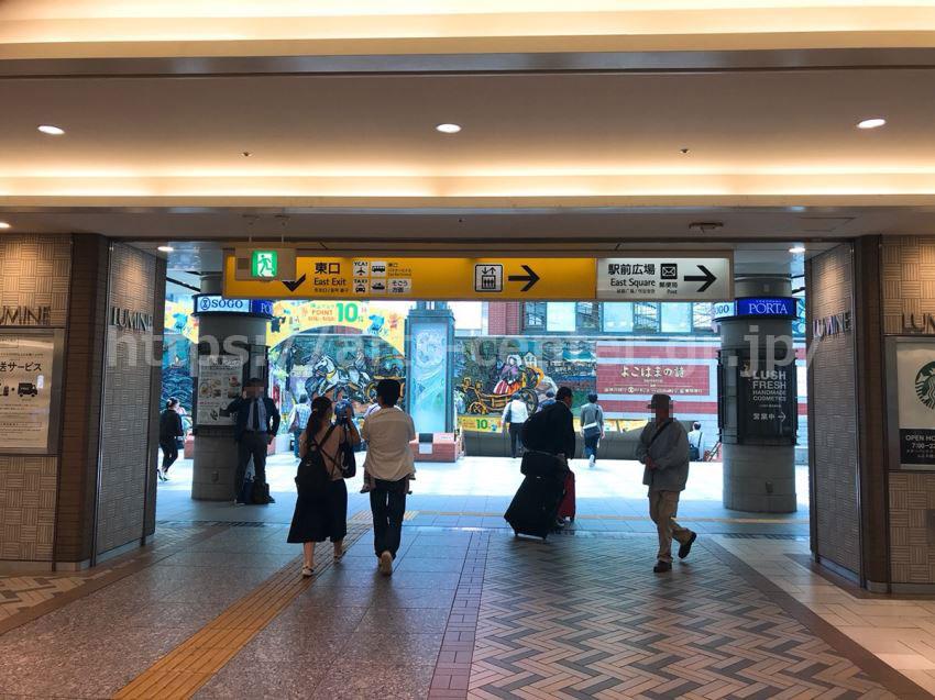 湘南美容外科 横浜東口院へのアクセス