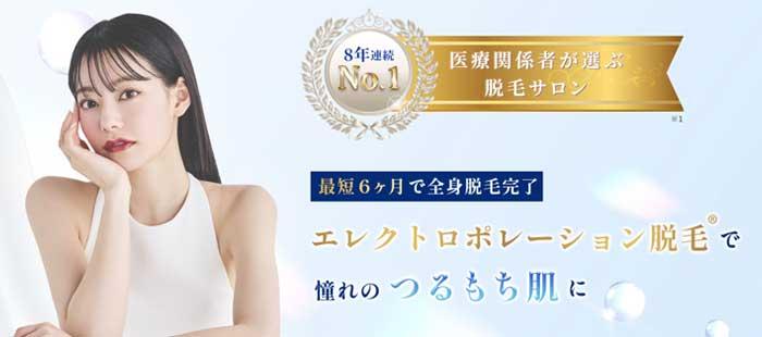 最大13万円オフ!ストラッシュのキャンペーン【学割・のりかえ割】