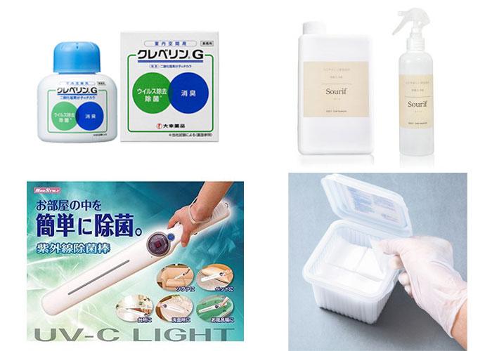 脱毛サロンViorが施術まえに行う除菌に使用する道具